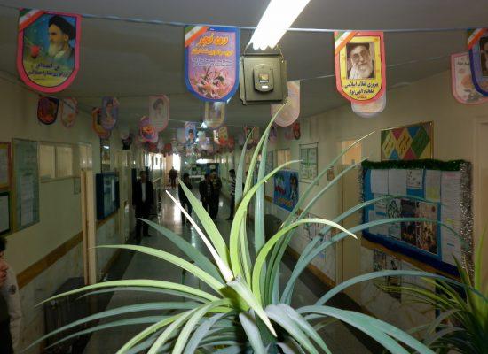 برنامه های اجرا شده در ایام مبارک  دهه فجر در دوره دوم دبیرستان امین